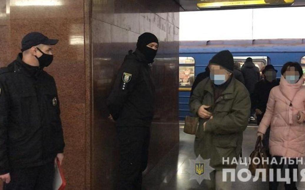 © Национальная полиция Киева