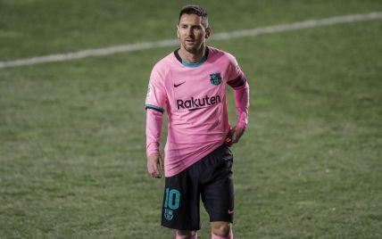 """Месси не разрешают тренироваться с """"Барселоной"""": названа причина запрета"""