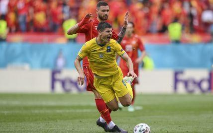 Лідера збірної України прооперують після Євро-2020: дружина футболіста поділилася подробицями