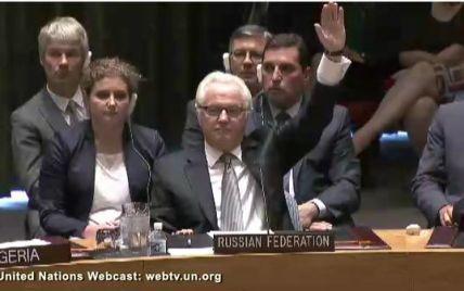 Россия заблокировала принятие резолюции по МН17