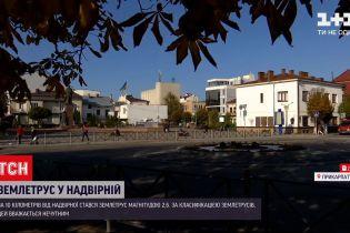 Новости Украины: на Прикарпатье произошло землетрясение магнитудой 2,6