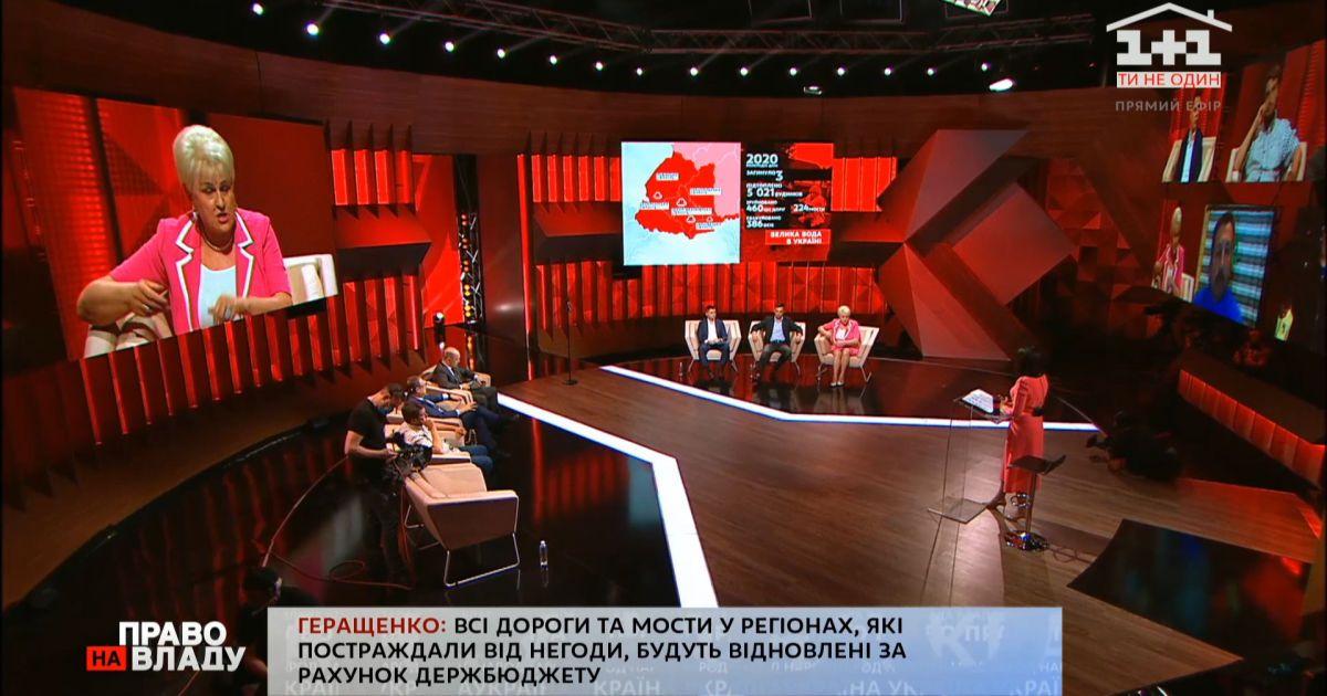 """""""Це вигідно комусь"""": Тимочко - про корупційні схеми у владі на вирубці лісів"""