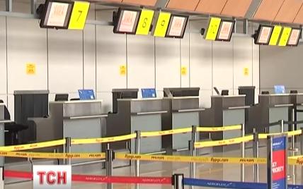 Аеропорт Запоріжжя відкривають для польотів