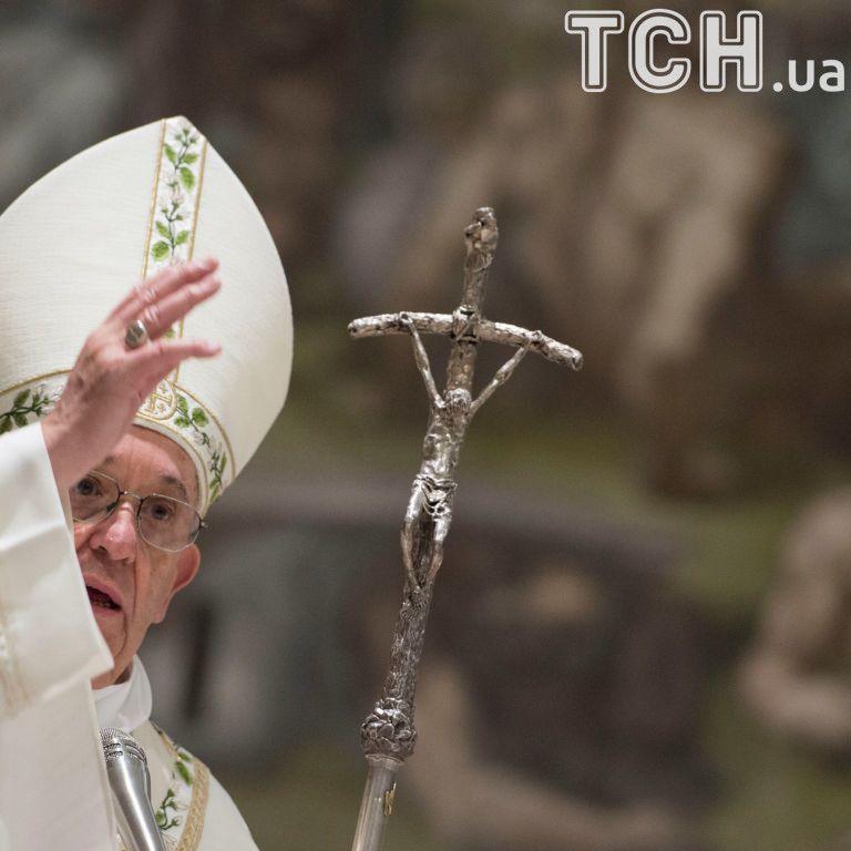 Папа Римський Франциск закликав не забувати про конфлікт на Донбасі