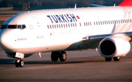 Turkish Airlines запустит дешевый рейс из Запорожья в Стамбул
