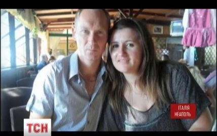 Украинец перед смертью признался, почему зарубил жену и дочь в Неаполе