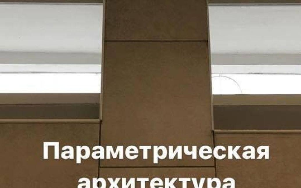 """Метро """"Лівобережна"""" після ремонту / © anton_vergun"""