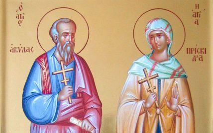 Церковный праздник 27 июля: день памяти святого апостола Акилы