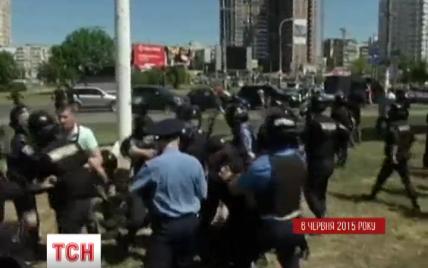 """Задержанного на """"Марше равенства"""" в Киеве арестовали на два месяца"""