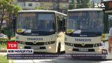 Новости Украины: без шансона и в униформе - в Киеве ввели новые требования к частным перевозчикам