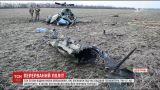 """Тела пятерых военных, погибших при падении """"МИ-2"""", эвакуировали с места трагедии"""