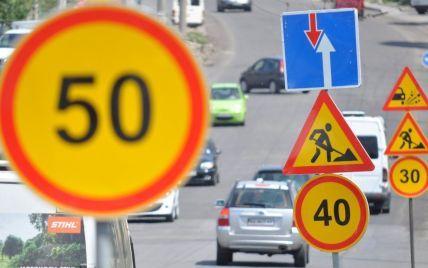 Новые дорожные знаки в Украине противоречат друг другу: эксперт рассказал нюансы