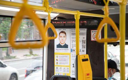 В Киеве маршрутки будут ездить по новым правилам: что изменится