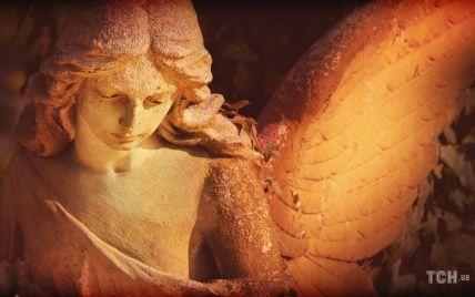 День ангела 17 вересня: кого вітати з іменинами цього дня