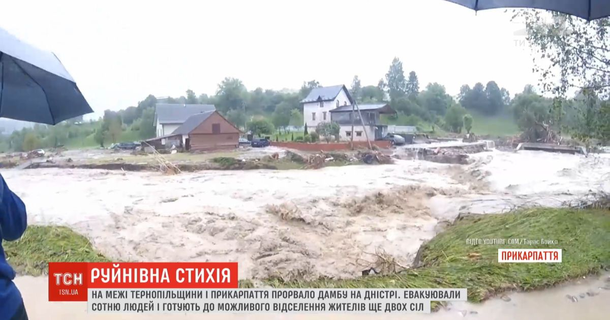 Стихия в Ивано-Франковской области: как прошла ночь