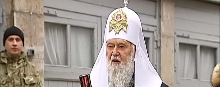Патріарх Філарет передав гуманітарну допомогу для воїнів АТО