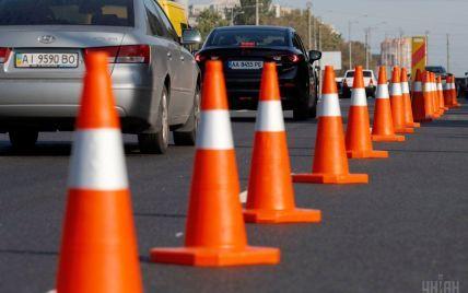 Киевавтодор предупредил водителей об ограничат движение по нескольким улицам на левом берегу столицы