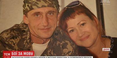В Днепре многодетную вдову киборга избили в магазине за украинский язык