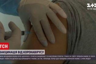 Новини України: за минулу добу на коронавірус захворіли понад 400 українців