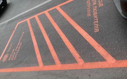 """""""Листи щастя"""" за неправильне паркування незабаром почнуть надходити київським водіям"""