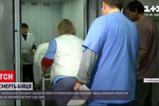Новости с фронта: умер украинский военный, который получил 80% ожогов во время обстрела