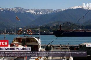 Новини світу: у Грузії відпустили двох українських яхтсменів, яких затримали ще у листопаді