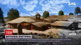 Новости Украины: в Николаеве открыли первый интерактивный тур дополненной реальности