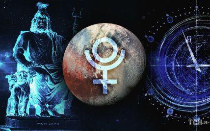 Плутон перестал быть ретроградным: как пережить этот астрологический период