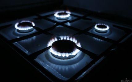 """""""Нафтогаз"""" повысил цену на газ для населения: какая сейчас стоимость"""