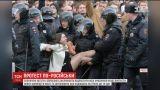 США и ЕС требуют отпустить задержанных на антикоррупционных митингах россиян