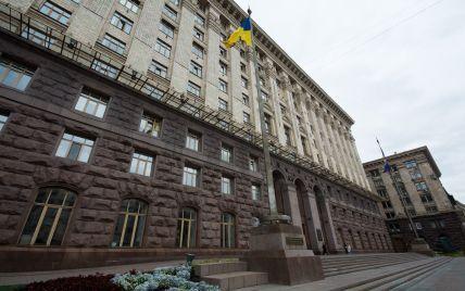 """ГПУ завершила досудебное расследование """"земельного"""" дела против экс-заместителя главы КГГА"""