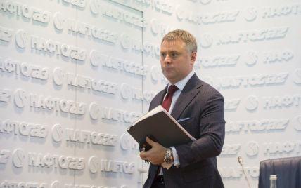 """""""Вообще не рассматриваем"""", — Витренко о возможных закупках российского газа"""