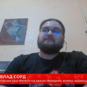 До чого тут DZIDZIO: Влад Сорд пояснив, що змусило його піти на акцію протесту під ОП