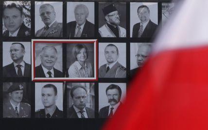 Смоленская катастрофа: в РФ сознательно вели президентський самолет к гибели - СМИ