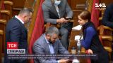 Новини України: нардепи не можуть сформувати порядок денний через конфлікт Разумкова та монокоаліції