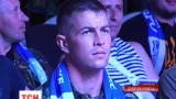 Матч «Днепра» объединил всю Украину, от отдаленных столичных районов к передовой в зоне АТО