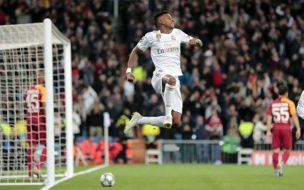 """Форвард """"Реала"""" очолив рейтинг футбольних вундеркіндів за версією авторитетного видання"""