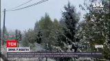 Новости мира: в Румынии в горах выпал первый снег