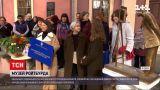 Новости Украины: Одесский художественный музей стал национальным