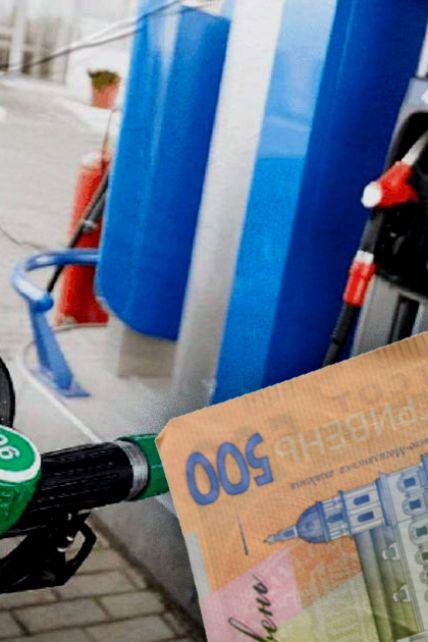 Ціни на пальне восени: скільки ще дорожчатиме автогаз та як зміниться вартість бензину у вересні