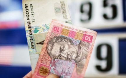 Гривня і російський рубль стали найслабшими валютами в світі – інфографіка