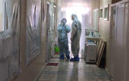 У KSE назвали чотири області України, де ситуація з коронавірусом є критичною