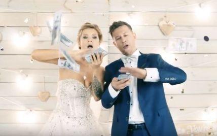 Танці, гроші та знаменитості: у Мережі з'явилось вітальне відео з весілля Ступки