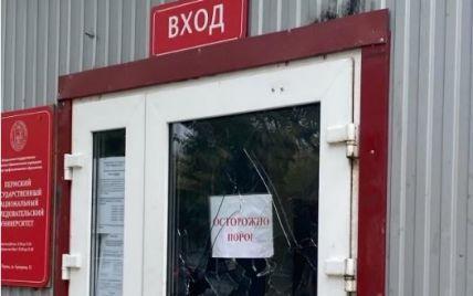 Стрілянина в університеті Пермі: у СК Росії підтвердили загибель восьми людей