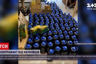 Новини України: столичні копи викрили виробництво алкогольних напоїв у приміщенні академії наук