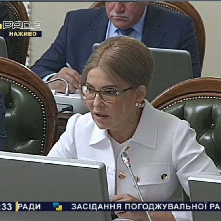 С элегантными серьгами и в жакете с золотыми пуговицами: Юлия Тимошенко выступила в Верховной Раде