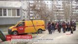 В Николаеве люди восстали против газовиков из-за их попытки поставить общий счетчик