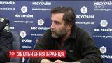 """Полиция освободила из плена чиновника """"Укрзализныци"""", которого похитили 8 месяцев назад"""