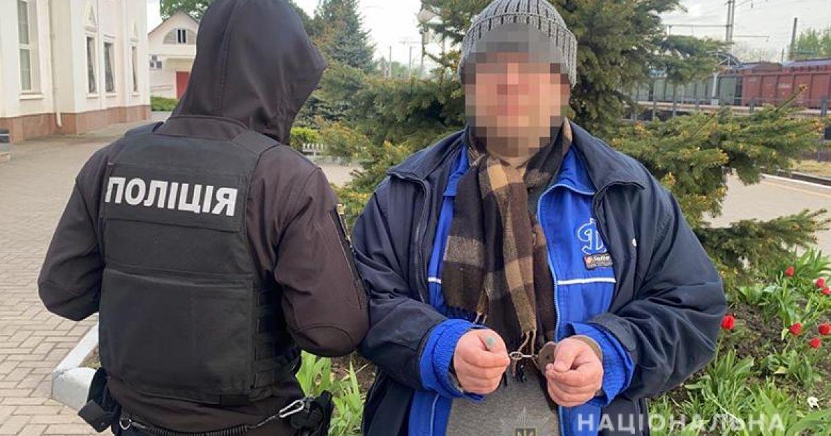 © Поліція Київської області