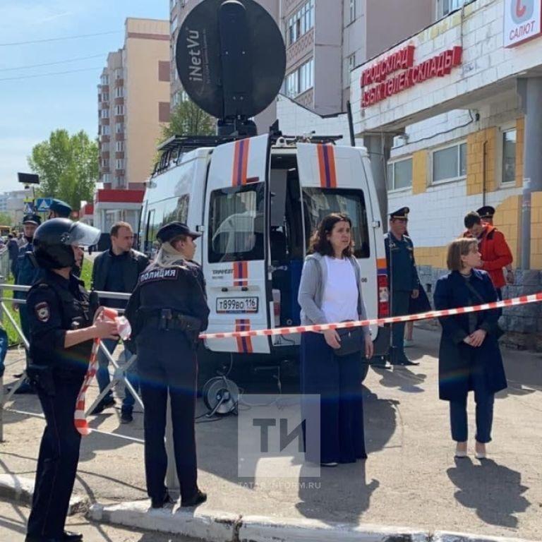 Силовики задержали казанского стрелка: как это было и что известно о парне